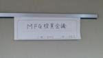 DCF00179.jpg