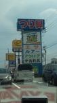 DCF00347.jpg